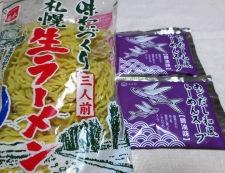 カレーラーメン 材料②