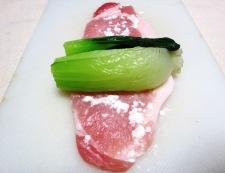 豚肉の青梗菜巻き 調理④