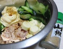 きゅうりとツナのマヨサラダ 調理