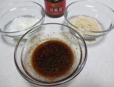 アジのピリ辛焼き 調味料