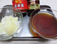 ジャージャー麺 調味料