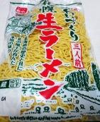ジャージャー麺 材料②麺