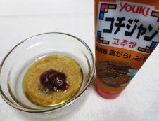 ゆで豚のコチュジャンダレ タレ調味料