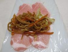 焼きそば豚肉巻き 調理②