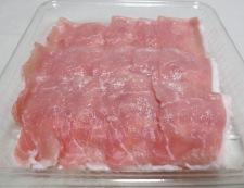焼きそば豚肉巻き 材料②