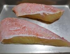 赤魚の西京焼き 材料