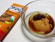 鶏肉の辛味噌炒め 調味料①