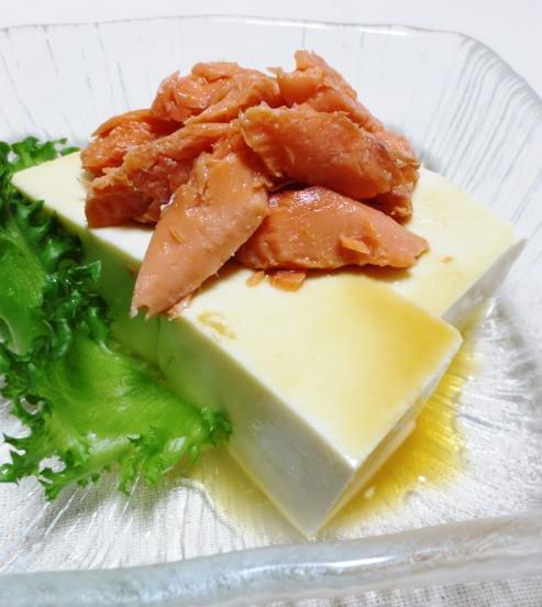 手作り塩鮭フレーク B