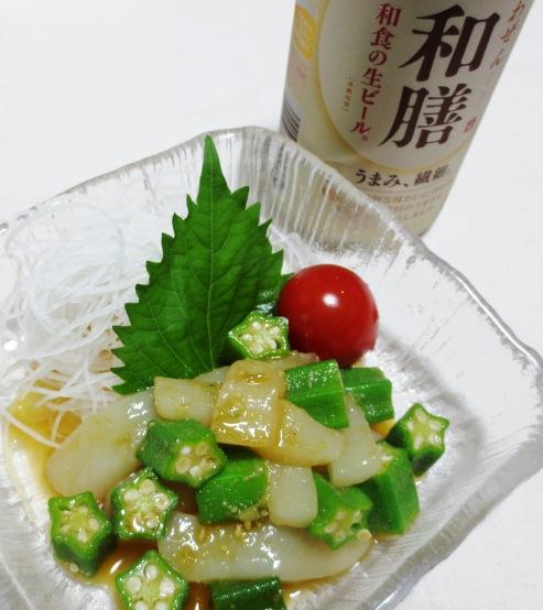 和膳 イカおくらのわさびポン酢 拡大
