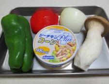ツナコーンのピリ辛炒め 材料