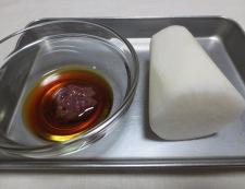 サンマの干物おろししそ梅和え 材料②