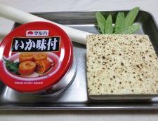 イカ缶のすき焼き風 材料