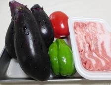 ゆで豚と揚げない茄子の回鍋肉 材料