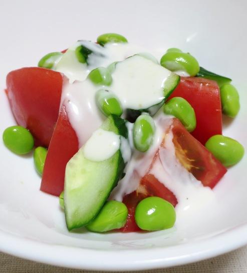 トマトと枝豆のサラダ B