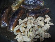 ナスと豚肉の生姜煮 調理