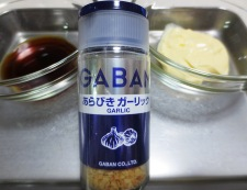 タコと枝豆のガーリックマヨ炒め 調味料