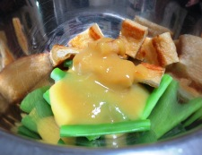 いんげんとお揚げのからし酢味噌和え 調理②