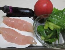 茄子とトマトの冷麺 材料①