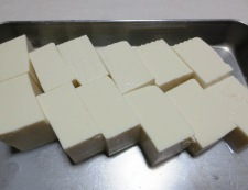 麻婆ゴーヤ豆腐 【下準備】②