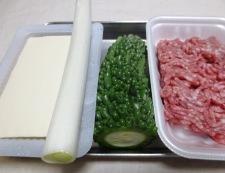 麻婆ゴーヤ豆腐 材料