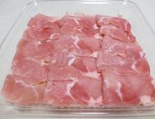 トマトとナスの冷しゃぶ 柚子胡椒ポン酢 材料②