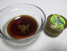 トマトとナスの冷しゃぶ 柚子胡椒ポン酢 【下準備】②