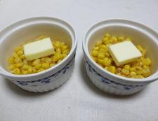 バターコーン 調理①