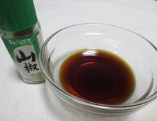 イカとゴーヤの山椒ポン酢 調理①
