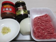 茄子の肉味噌のせ 材料②