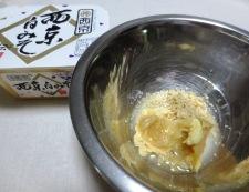 鶏むね肉の西京焼き 調味料