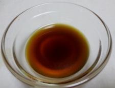 イカと新生姜の炒め 調味料