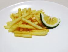 かぼす醤油のひとくちビーフステーキ 調理①