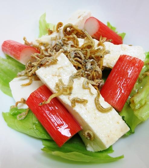 おじゃこと豆腐のサラダ 大