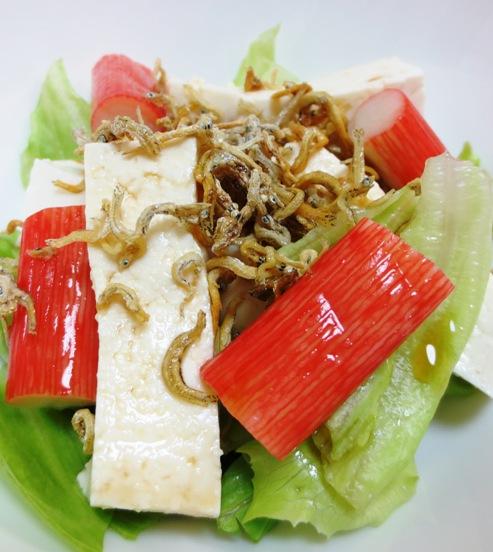 おじゃこと豆腐のサラダ B