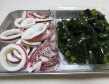 イカとわかめの柚子胡椒煮 調理①
