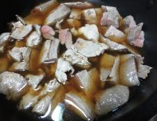 まぐろのアラ煮 調理①