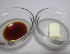 砂肝とキャベツのバター醤油炒め 調味料