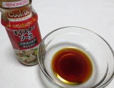 醤油で香り付け炒飯 調味料