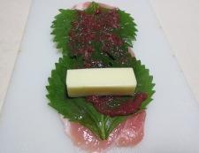 豚肉の梅しそチーズフライ 調理②