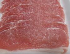 豚肉の梅しそチーズフライ 材料①