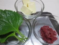 豚肉の梅しそチーズフライ 材料②