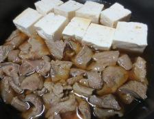 牛すじ豆腐 調理③