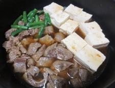 牛すじ豆腐 調理④