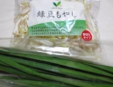 もやしニラ肉味噌炒め 材料①