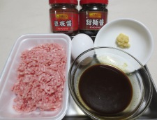もやしニラ肉味噌炒め 材料②