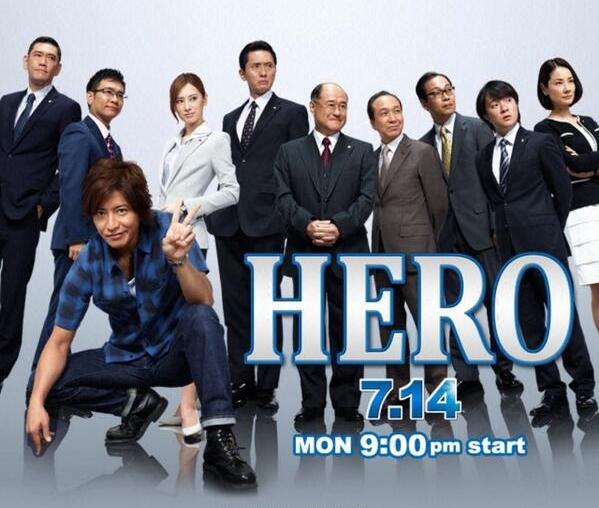 HERO 2014