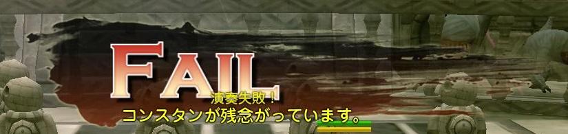 DN 2014-04-26 01-31-55 Sat1