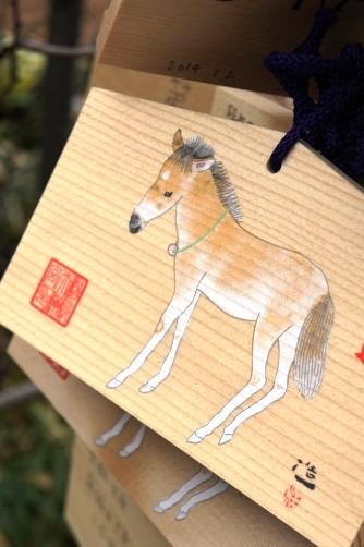 20140125 湯島天神 絵馬③