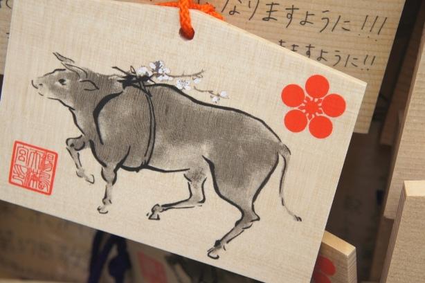 20140125 湯島天神 絵馬④