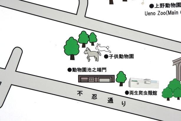 20140125 上野公園サイン